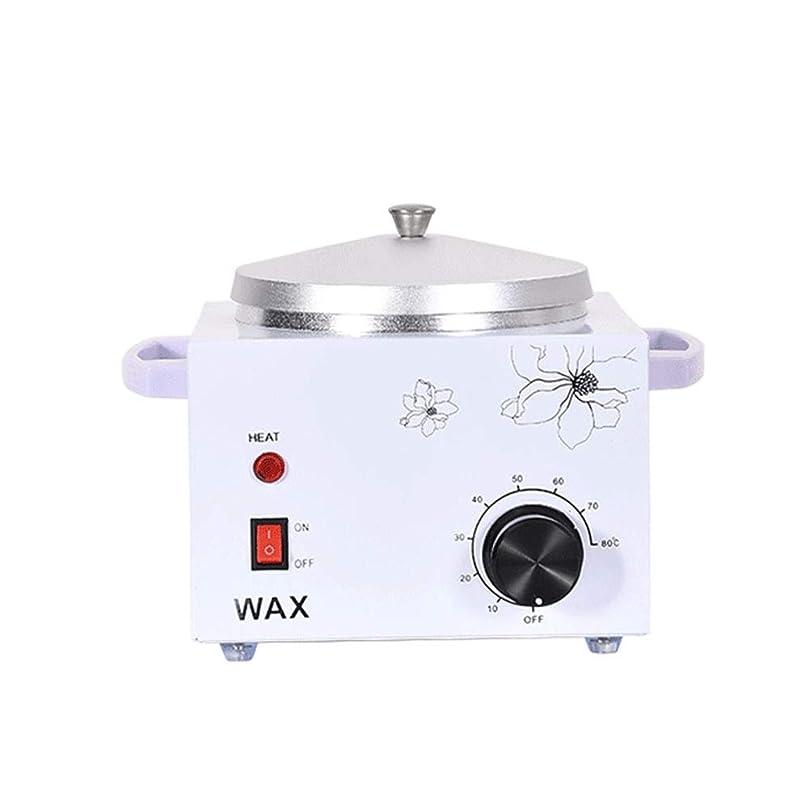 期限切れ工業用リビングルームプロフェッショナル電気ワックスウォーマーヒーター美容室ワックスポット多機能シングル口の炉内温度制御脱毛脱毛ワックスビーンヒーター600ccの