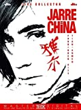 Jean-Michel Jarre - Live à Pékin, Cité Interdite / Tian'Anmen [DVD]