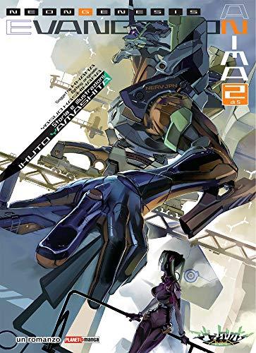 Anima. Neon Genesis Evangelion (Vol. 2)
