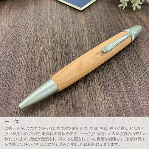 (ルミニーオ)luminio木製ボールペンジェットストリーム0.5太軸ツイスト式銘木日本製職人手作りパトリオット【三菱ジェット替芯0.38~1.0mmに対応】(一位)