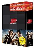 SP(エスピー) 警視庁警備部警護課第四係 DVD BOX[DVD]
