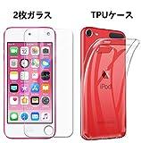 【 2枚強化ガラス TPUソフトシェル 】 iPod touch 7 TPU 透明保護カバー 強化ガラス 保護フィルム 耐衝撃 落下防止 防指紋 スマホケース TPU クリア ソフトシェル
