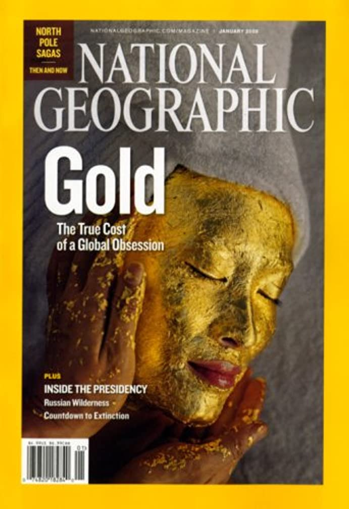 ひそかに税金スポンジNational Geographic [US] January 2009 (単号)