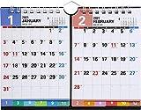 高橋 2021年 カレンダー 卓上 2ヶ月 B7×2面 E162 ( カレンダー )