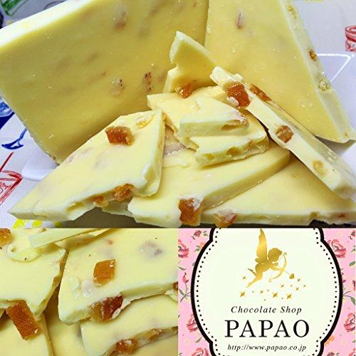 PAPAO(パパオ) 割れチョコ オレンジピール(200g)