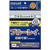 maxell Blu-rayディスク対応不織布ケース 2穴リング式 ブラック 両面 50枚入 FBDR-50BK