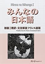 Minna no Nihongo - Translation & Grammatical Notes Bk.1 French version d'Iwao Ogawa