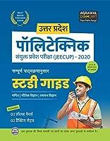 Uttar Pradesh Polytechnic Combined Entrance Exam (Jeecup) 2020 Complete Guide Book - Hindi