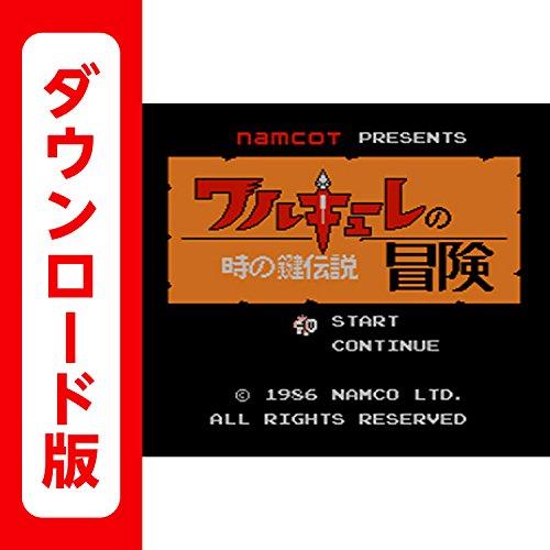 ワルキューレの冒険 時の鍵伝説 [3DSで遊べるファミリーコンピュータソフト][オンラインコード]