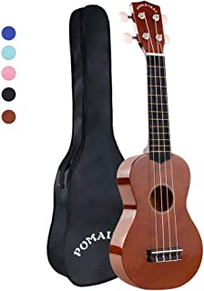 Best ukulele under 20 Reviews