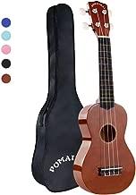 POMAIKAI Soprano Wood Ukulele Rainbow Starter Uke Hawaii kids Guitar 21 Inch with Gig Bag for kids Students and Beginners (Brown)