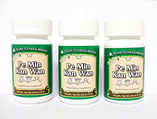 3 Pack! Pe Min Kan Wan, Nasal Allergy Pills, 3 x 100 Tablets