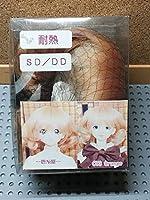 【開封品】唐糸屋 スーパードルフィー C-73 オレンジ SD DD ドール ウィッグ
