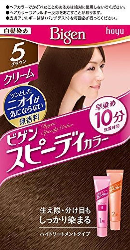 チャレンジパラナ川赤面ホーユー ビゲン スピィーディーカラー クリーム 5 (ブラウン) 1剤40g+2剤40g