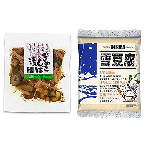 [2点セット] うら田 飛騨 きのこしば漬け(120g) ・信濃雪 雪豆腐(粉豆腐)(100g)
