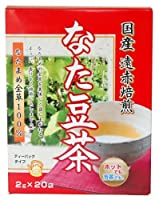 国産遠赤焙煎なた豆茶 2g×20袋 ×3個セット