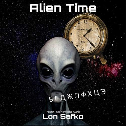 Alien Time cover art