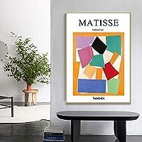 Henri Matisseクラシック壁アートパネルカラフル抽象ポスター写真フォーヴィスム水彩キャンバス絵画インテリアモダン有名版画北欧リビング ルーム部屋装飾画50x70cmいいえフレーム