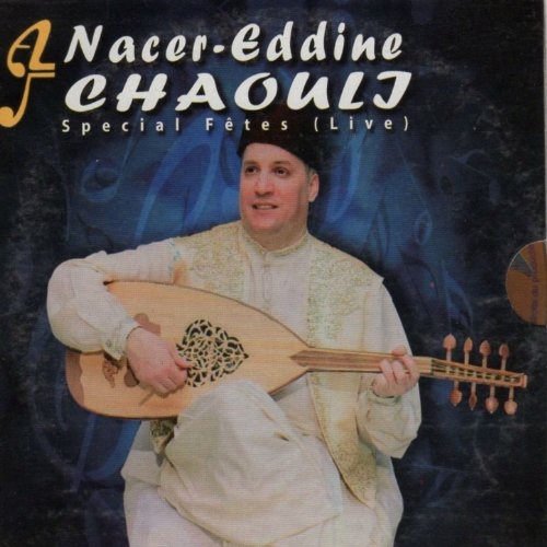 Nhar El Bine Gdat (Live)