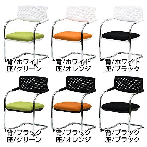 届け先法人限定オフィスコムミーティングチェア会議用椅子ZARMAS22脚セットブラック-ブラックZARMAS2-BK1-BK2