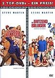 Im Dutzend billiger / Im Dutzend billiger 2 [2 DVDs]