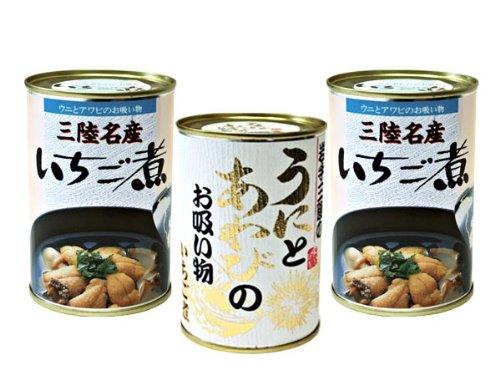 いちご煮&特選いちご煮 3缶セット ギフト箱入り 【宏八屋】