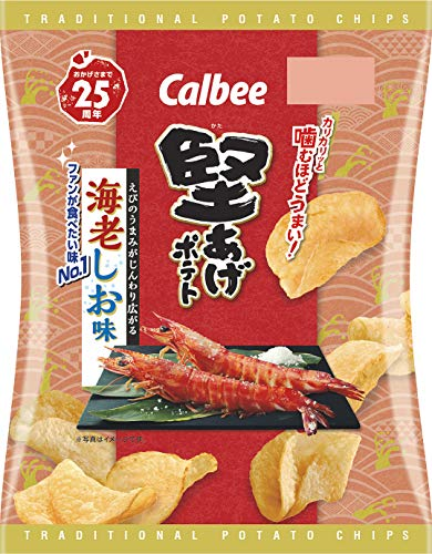 カルビー 堅あげポテト 海老しお味 60g ×12袋