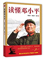 Read Deng Xiaoping(Chinese Edition)