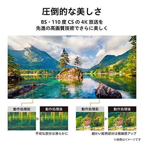 『東芝 43V型 液晶テレビ レグザ 43M530X 4Kチューナー内蔵 外付けHDD W録画対応』の3枚目の画像