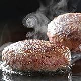 【米沢牛卸 肉の上杉】米沢牛 ハンバーグ (牛豚合挽き) 湯煎で温めるだけ 150g x 6個 ギフト用梱包...