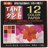 トーヨー タント 12カラーペーパー 7.5×7.5cm 赤