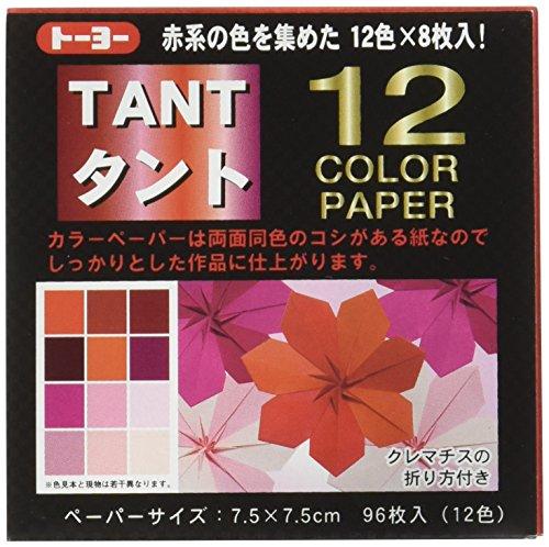 Paper-Media TANT-Mix - Papel para origami (7,5 cm, 96 hojas, 12 tonos), color rojo