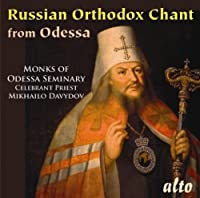 Russian Orthodox Chant from the Odessa S by Odessa Seminary Choir (2010-10-05)