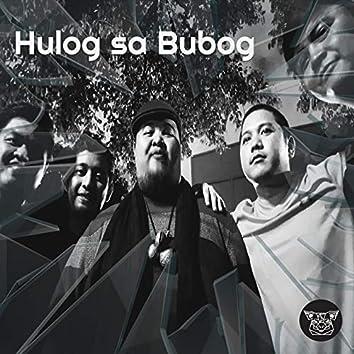 Hulog Sa Bubog