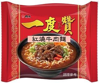 《維力》 一度贊-紅燒牛肉麺 (200g×3袋) (台湾煮込牛肉ラーメン) 《台湾 お土産》 [並行輸入品]
