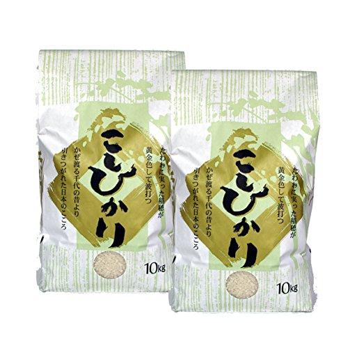新潟米コシヒカリ 玄米 20キロ(10キロ×2袋)新潟産こしひかり 産地直送 ギフト、ご家庭で、お弁当にも 新米