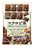 森永製菓 マクロビ派 3種のナッツと香ばしカカオ(食物繊維 鉄分入り) 37g ×8袋