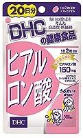 DHC ヒアルロン酸 20日分 40粒 × 15個