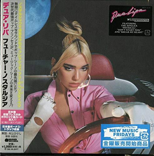 Future Nostalgia (incl. 3 bonus tracks)