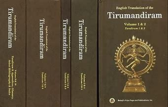 The Tirumandiram (Set of 5 Volumes)