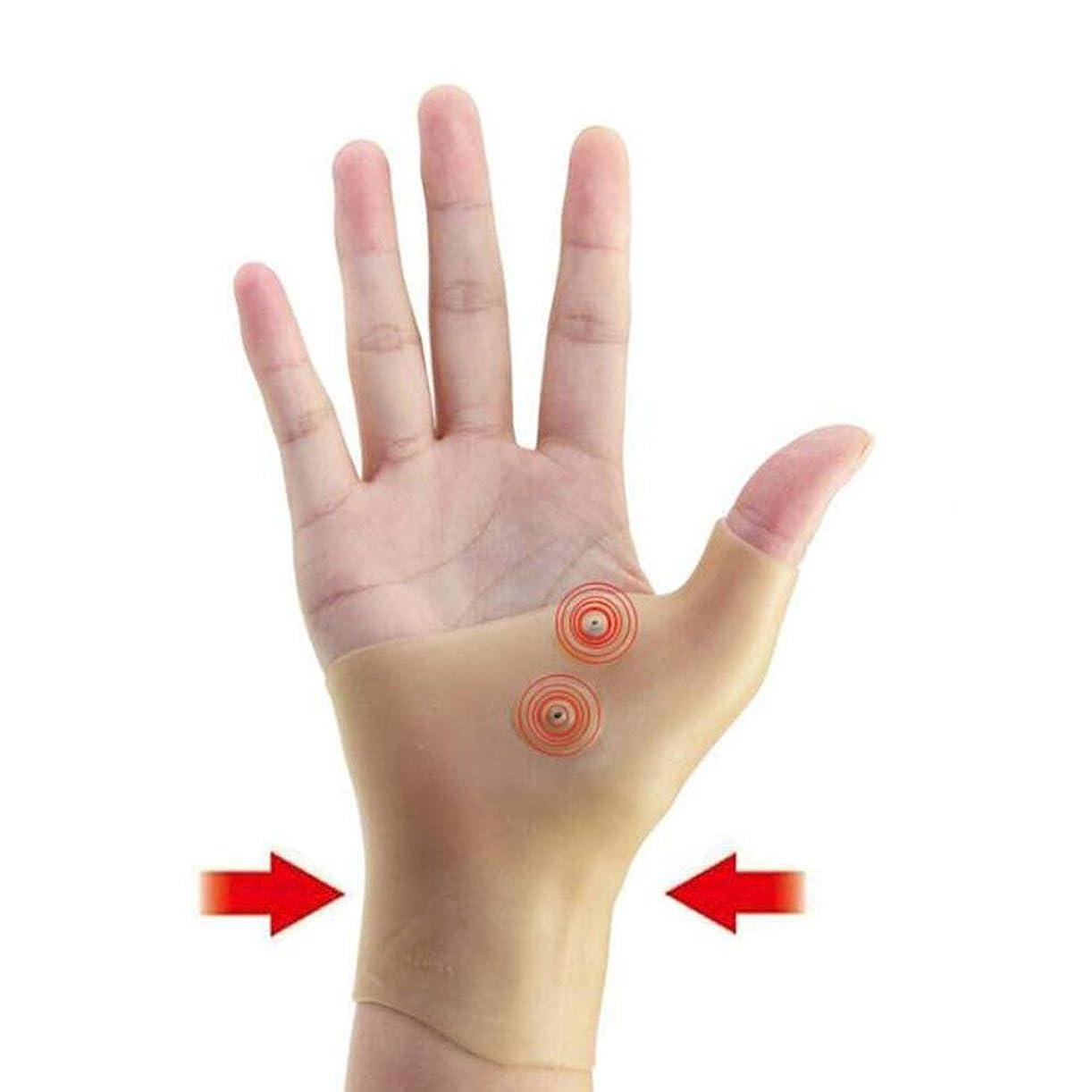 入り口怠戦い磁気療法手首手親指サポート手袋シリコーンゲル関節炎圧力矯正器マッサージ痛み緩和手袋 - 肌の色