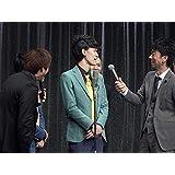 大阪よしもと漫才博覧会8~この中に絶対いる!~(2016/5/22公演)