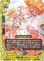 バディファイト/【パラレル】S-UB03-0050 可憐な風 シルフ【上】
