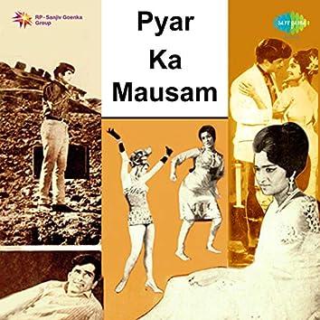 Pyar Ka Mausam (Original Motion Picture Soundtrack)