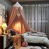DAGUAI Caja de la Cama con Dosel for niños Cama de bebé Redondo cúpula niños Interior al Aire Libre Castillo Jugar Carpa Colgando casa decoración Leyendo Nook algodón (Color : Pink)