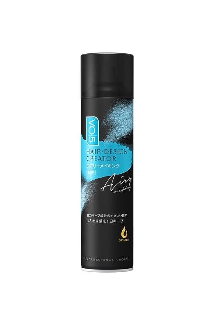 アナリスト提唱する劣るVO5ヘアデザインクリエイター[エアリーメイキング]無香料160g