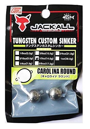 JACKALL(ジャッカル) シンカー JKタングステンシンカー キャロライナ ラウンド 14.0g (1/2oz) 2個入