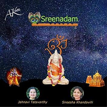 Sreenadam