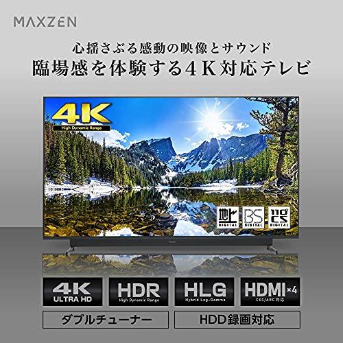 『テレビ 65型 65インチ 4K対応 液晶テレビ 地上・BS・110度CS 外付けHDD録画機能対応 裏番組録画機能搭載 HDR対応 ダブルチューナー メーカー1000日保証 MAXZEN JU65SK04 【代引き不可】』の3枚目の画像