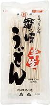 石丸製麺 りつりん印 讃岐半生うどん 1ケース(300g×10袋入)